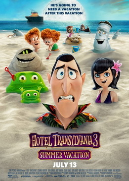Монстры на каникулах 3: Море зовёт (Hotel Transylvania 3: Summer Vacation)