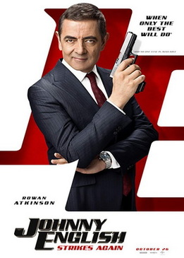 Агент Джонни Инглиш 3.0 (Johnny English Strikes Again)