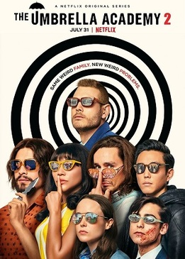 Академия «Амбрелла» (The Umbrella Academy)