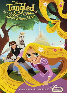 Рапунцель: Дорога к мечте (Tangled: Before Ever After)