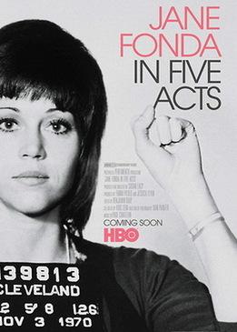 Джейн Фонда: Жизнь в пяти актах