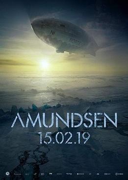 Амундсен