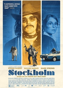 Однажды в Стокгольме