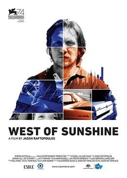 К западу от солнечного света