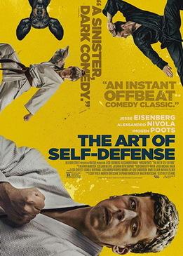 Искусство самообороны