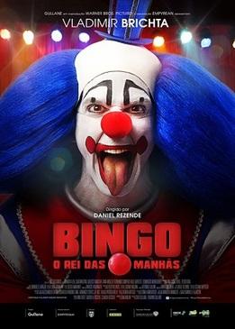 Бинго – король утреннего эфира