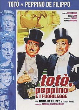 Тото, Пеппино и правонарушители