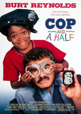 Полицейский с половиной