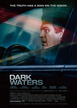 Темные воды