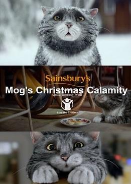 Рождественские злоключения Мог