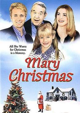 Рождество Мэри