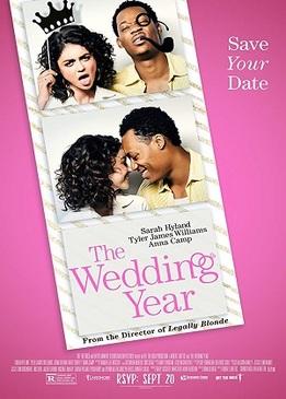 Свадебный год