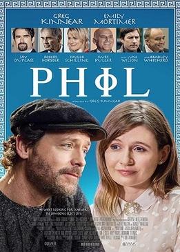 Философия Фила