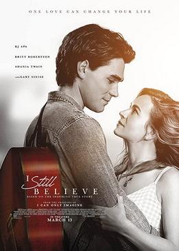 Верю в любовь