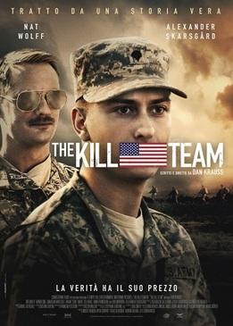 Убийственная команда