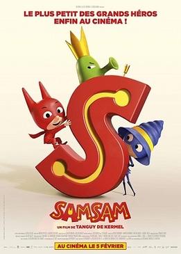 Герой СамСам