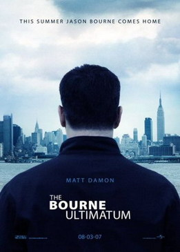 Ультиматум Борна (The Bourne Ultimatum)