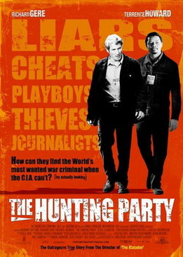 Охота Ханта (The Hunting Party)
