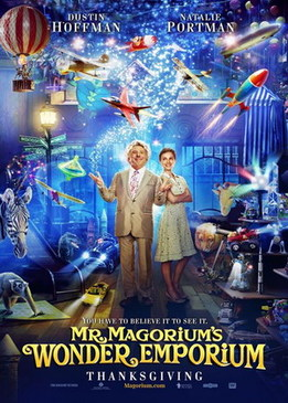 Лавка чудес (Mr. Magorium's Wonder Emporium)