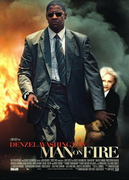 Гнев (Man on Fire)