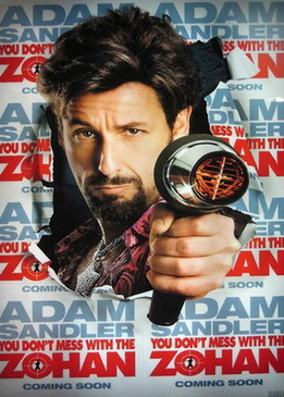 Не шутите с Zоханом (You Don't Mess with the Zohan)