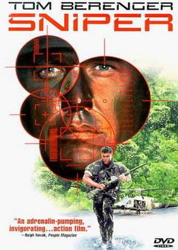 Кадры из фильма фильмы смотреть онлайн в хорошем качестве снайпер