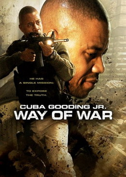 Путь войны (The Way of War)