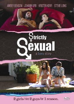 Фильм только о сексе
