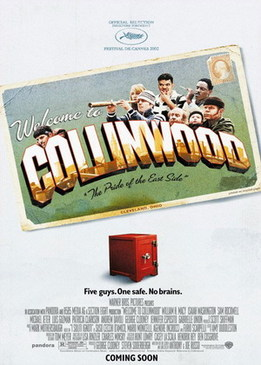Добро пожаловать в Коллинвуд (Welcome to Collinwood)