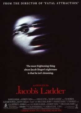 Лестница Иакова (Jacob's Ladder)