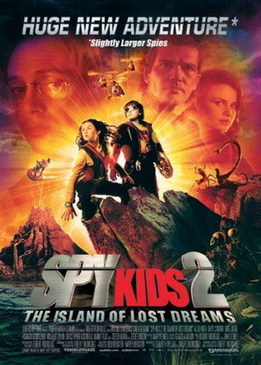 Дети шпионов – 2: Остров несбывшихся надежд (Spy Kids 2 - Island of Lost Dreams)