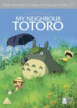 Мой сосед Тоторо (My neighbour Totoro)