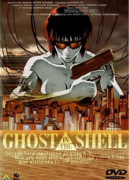 Призрак в доспехах (Ghost in the Shell)
