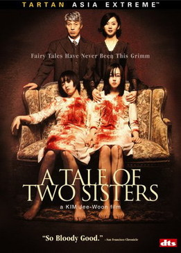 История двух сестер (A Tale Of Two Sisters)
