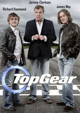 Топ Гир (Special) (Top Gear (Special))