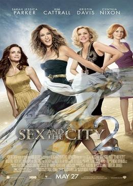 Сексуальные тин комедии