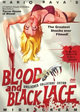 Sei donne per l'assassino / Blood and Black Lace