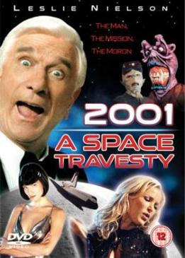Шестой элемент (2001: A Space Travesty)