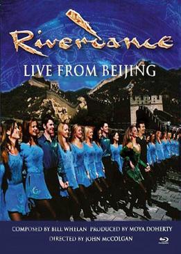 the best of riverdance торрент