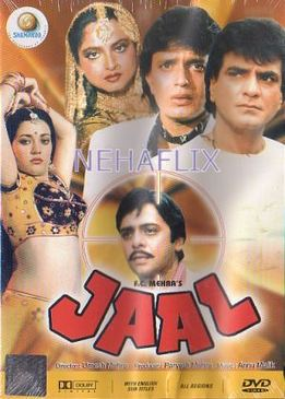 Jaal (1986 film) - Alchetron, The Free Social Encyclopedia