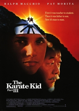 Парень-каратист 3 (The Karate Kid, Part III)