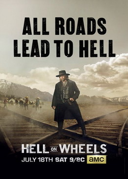 Ад на колёсах (Hell on Wheels)