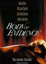 Секс ради выживания связь похожие фильмы