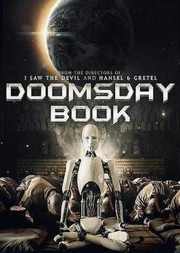 Книга Судного дня (Doomsday Book)