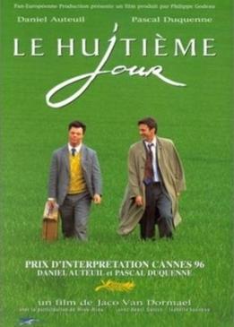 День восьмой (Le Huitieme jour)