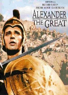 Александр Великий (Alexander the Great)