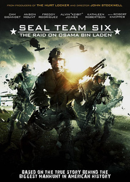 Кодовое имя «Джеронимо» (Seal Team Six: The Raid on Osama Bin Laden)