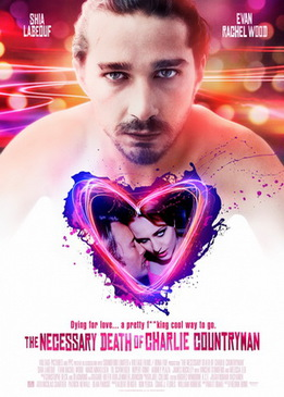 Опасная иллюзия (The Necessary Death of Charlie Countryman)