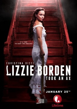 Лиззи Борден взяла топор (Lizzie Borden Took an Ax)