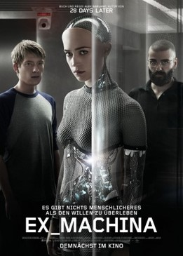 Из машины (Ex Machina)